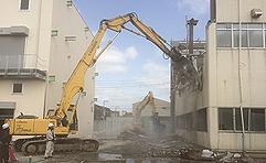 地域密着を目指した解体工事